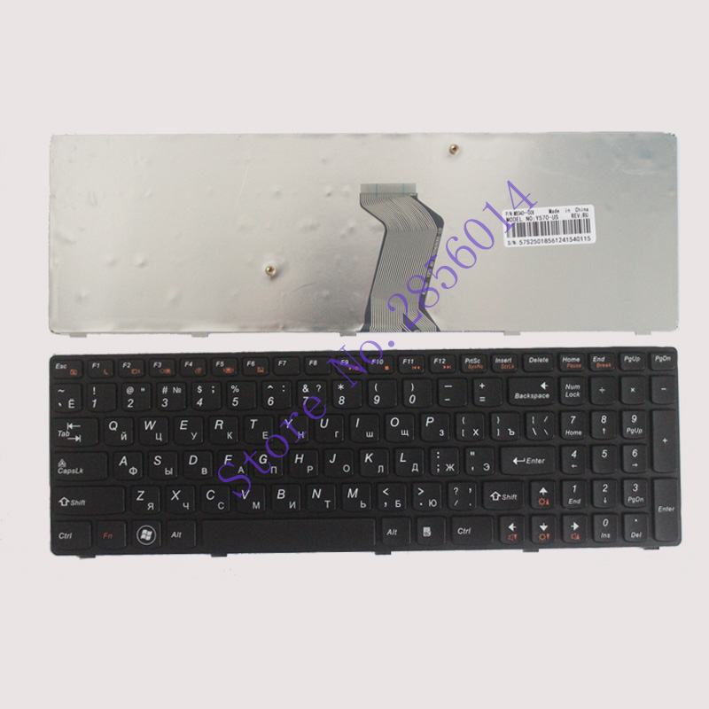 NEW Russian Keyboard For IBM Lenovo Ideapad Y570 Y570N Y570NT Y570P Y570I RU Laptop Keyboard