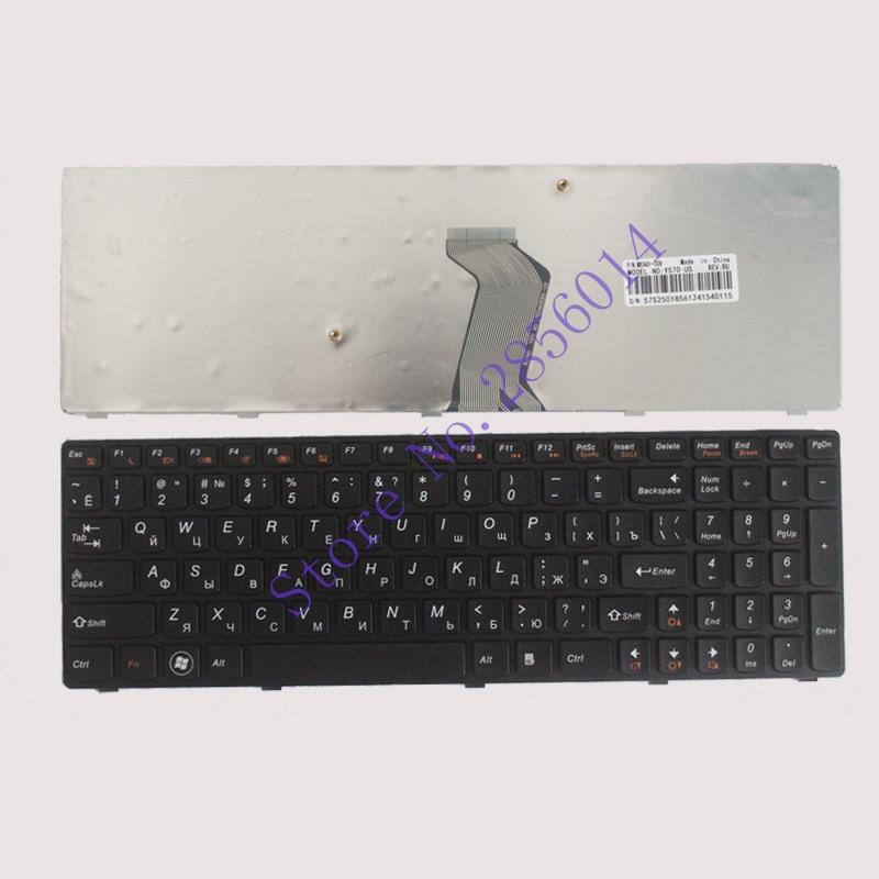 Russian keyboard for IBM Lenovo Ideapad Y570 Y570N Y570NT Y570P Y570I RU Laptop keyboard brand new russian ru keyboard for ibm thinkpad x100e x100 x120e