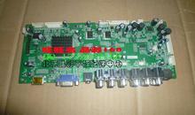 CV068M1 screen T315HW01 HKC L3206 Motherboard