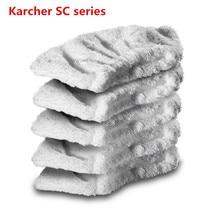 5pcs Steam Cleaner Parts Applicable KARCHER SC Series SC1052 SC1020 SC1122 SC1125 SC1402 Steam Cleaner Accessories Towel