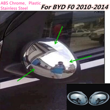 For BYD F0 2010 2011 2012 2013 2014 ABS chrome decoration Car stick rear view Rearview Side glass Mirror Cover trim frame 2pcs