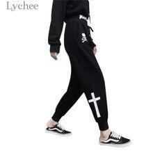 3fdcb64c780fc Lychee Punk Skull Cross Lace Up pantalones de mujer alta cintura elástica Casual  pantalones sueltos Harajuku Jogger pantalones .