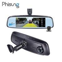 Phisung E09 7,84 4 г Специальный кронштейн автомобильное Камера зеркало Android gps видеорегистратор с двумя Камера s WI FI видеорегистратор ADAS удаленног