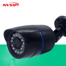 Economical Full 720P 960P 1080P Outdoor Waterproof IR IP camera HD Mega Pixels Network IP HD Camera 20M with CMS software