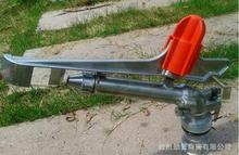 1.5 DN40  Alloy 360 gear drive spray gun nozzle Adjustable angle Agricultural field Sprinklers