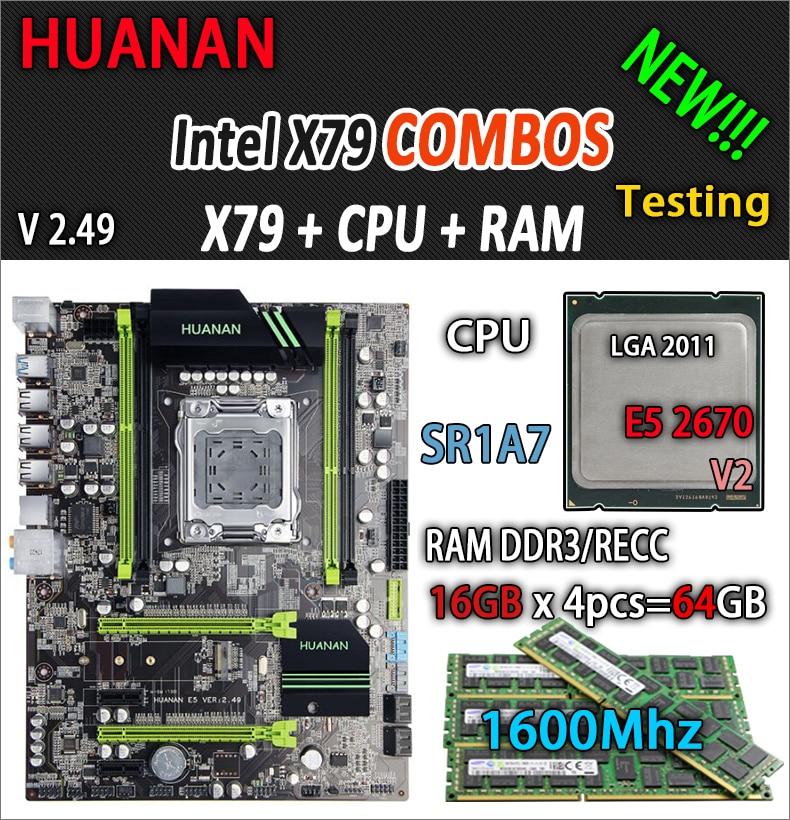 HUANAN golden V2.49 X79 motherboard LGA2011 ATX combos E5 2670 V2 SR1A7 4 x 16G 64GB 1600Mhz USB3.0 SATA3 PCI-E NVME M.2 SSD