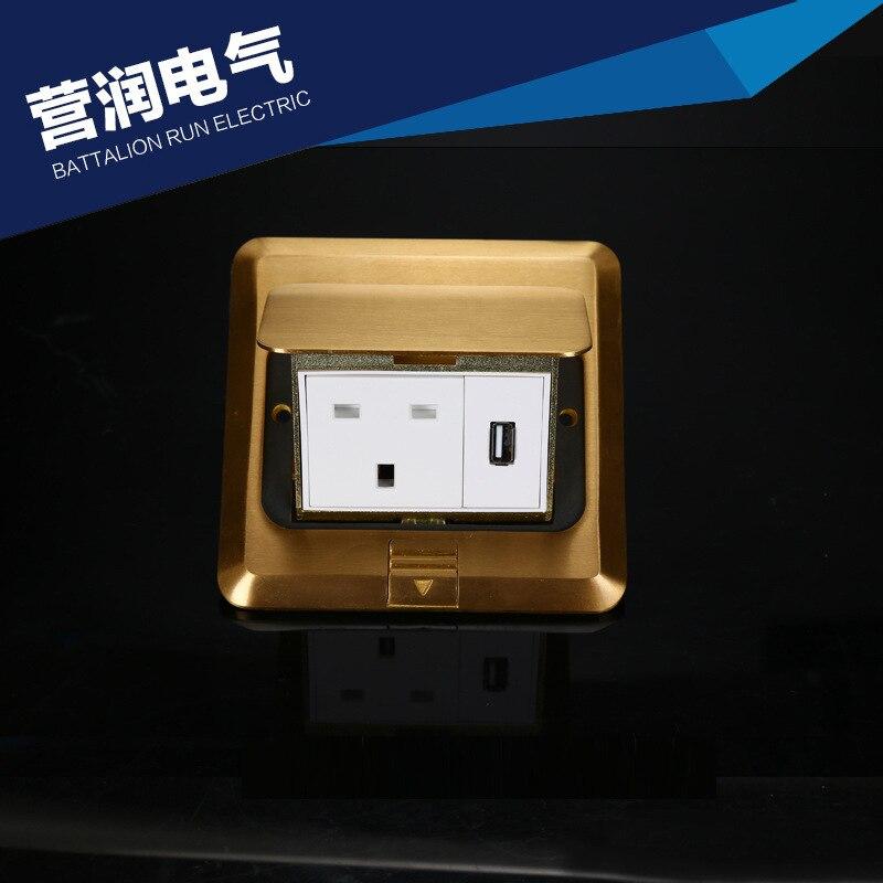 UK gold pop-up floor socket UK socket with a USB outlet plug socket 250V/13A