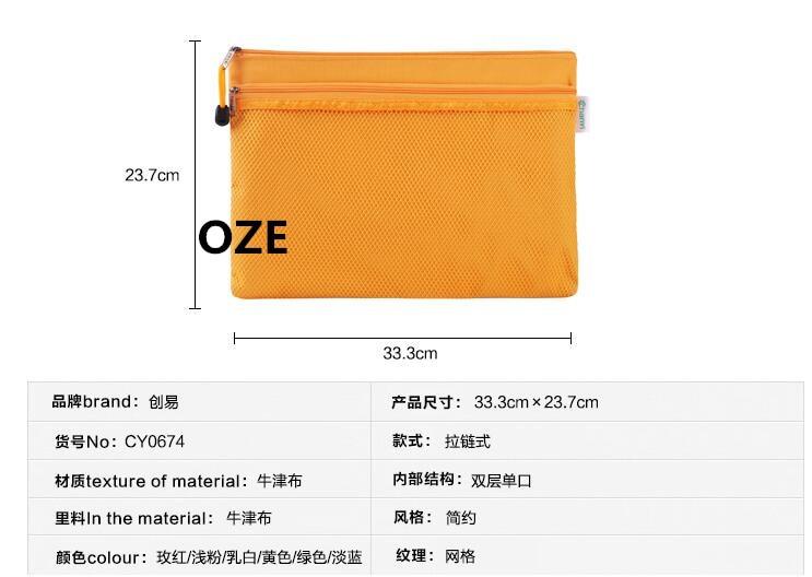 1PCS Zippered Document Mesh A4 Paper File Bag Holder 333mm Long W Strap