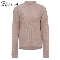 Sishot Women Casual Knitwear 11 11 Global Shopping Festival 2017 Autumn Light Pink Loose Turtleneck Long
