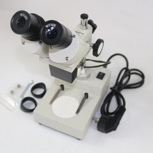 T2B 20x Binocular Stereo Microscope Solder Tool Insect Plant Watch Students Repairing Tool Illumination Children Kid Educational