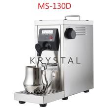 Commercial Pump Pressure Milk Foam Machine Full Automatic Milk Steamer Coffee Foam Making Machine MS-130