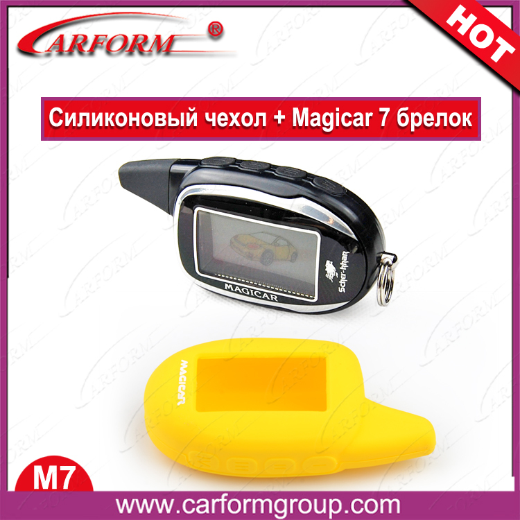 Wholesale Two Way Car Alarm System Magicar 7 Lcd Remote