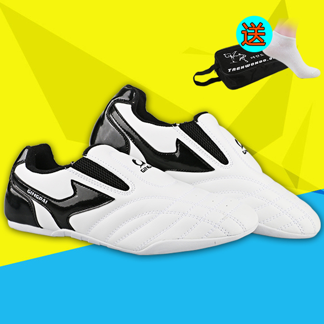 premium selection ae033 b0f67 Nouvelle Arrivée Blanc bande respirant Chaussures De Taekwondo Arts  Martiaux Baskets enfants chaussures de sport Professionnel