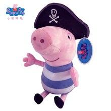 Peluche  Pirata George  30 cm