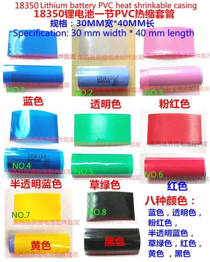 100pcs/lot 1 Section 18350 Lithium Battery PVC Heat Shrinkable Casing Outer PVC Packaging Plastic Shrink Film