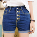 Korean single-breasted waist denim shorts female summer mm large size was thin elastic casual Slim thin curling hot shorts