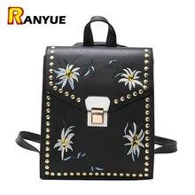 Белый черный из искусственной кожи с заклепками цветок рюкзак женщина Mochilas Mujer 2017 цветочной вышивкой рюкзак Школьные сумки для подростков Обувь для девочек