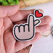 Exquisite fashion embroidery cloth stickers embroidered patches  posts gestures pen heart prayer DIY clothes decoration mdocs posts