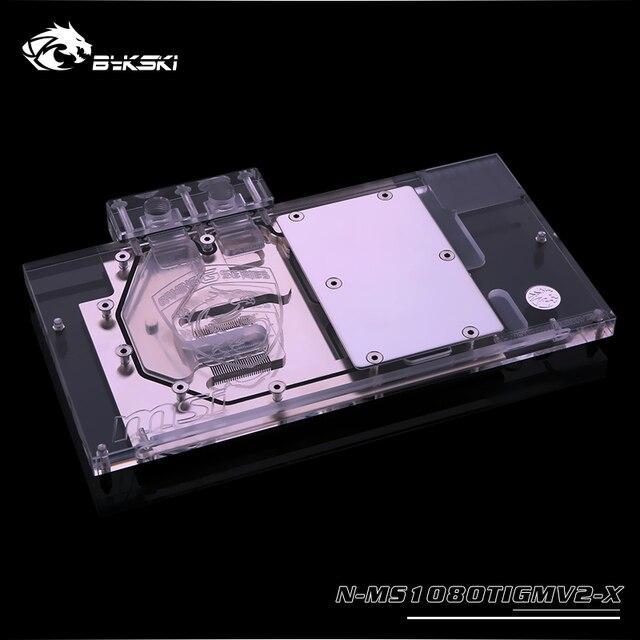 Bykski N MS1080TIGMV2 X GPU Water Cooling Block for MSI GTX 1080 Ti GAMING