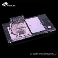 Bykski N MS1080TIGMV2 X GPU Water Cooling Block for MSI GTX 1080 Ti GAMING X