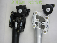 Santuo Suspension Seat 13 4 Connecting Rod Mountain Bike 27 2 31 6 350mm Shock Absorption