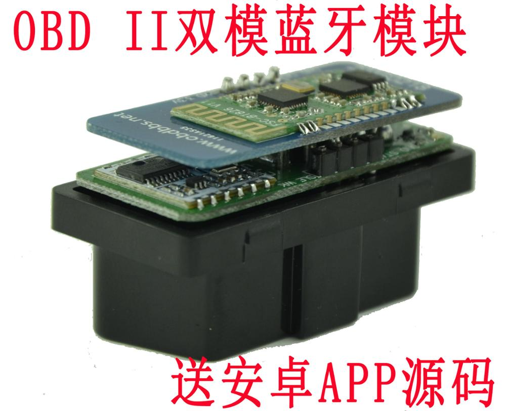 For OBD II Dual-mode bluetooth module/supports apple, android/android APP source/ELM327 development