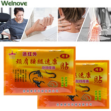 24Pcs/3Bags Balm Joint Pain Patch Neck Back Body Massage Relaxation Killer Relax Plaster D1447