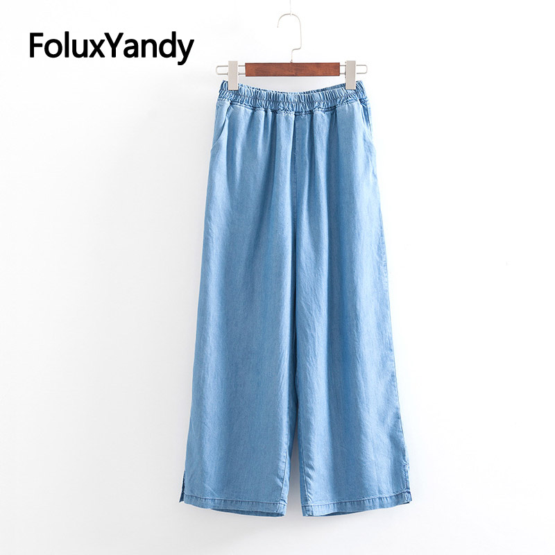 Thin Denim Pants Plus Size XXXL 4XL Casual Loose Elastic Waist Women Wide Leg Pants Trousers Blue KKFY3308