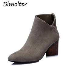 Bimolter Fashion Black Women Sheep Suede Leather Ankle Boots Pointed Toe High Heels Female Chelsea Boots Spring Autumn LAEB032 цены онлайн