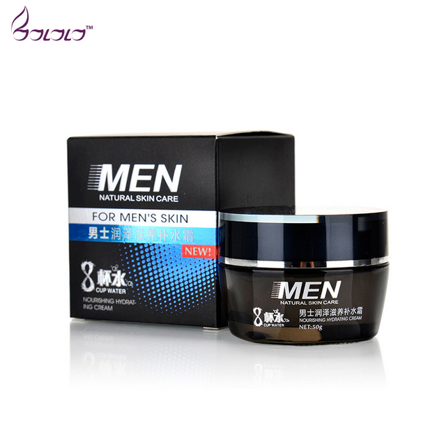 Men anti-aging facial