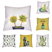Succulent Plant Pattern Cushion Cover Polyester Peach Skin Cactus Green Leaf Bird Colorful Personality Style Pillow Home Decor