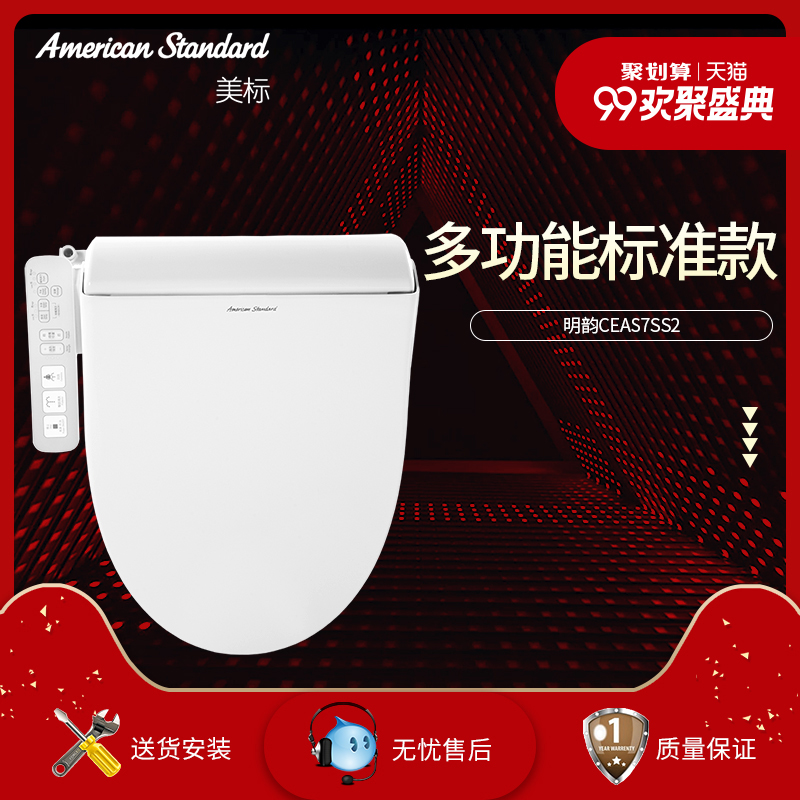 Collections Of Deodorizing Toilet Seat Onthecornerstone