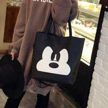 Мода 2017 г. PU кожаная сумка Для женщин Джокер сумка большая Ёмкость Микки сумка женская сумка женственный SAC основной