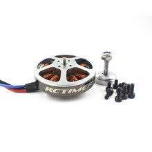 RCtimer 5010 360KV/530KV/620KV Disc Professional Brushless Motor for Quadcopter Multirotor 3pcs rctimer 1260 12x6 sport propeller precision props 3 12x6e for rc plane quadcopter diy fpv multirotor replacement pro