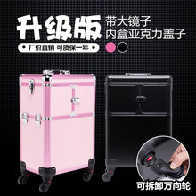 Women large capacity Trolley Cosmetic case Rolling Luggage,Nails Makeup Toolbox,Multifunction Beauty Tattoo Box Trolley Suitcase(China)
