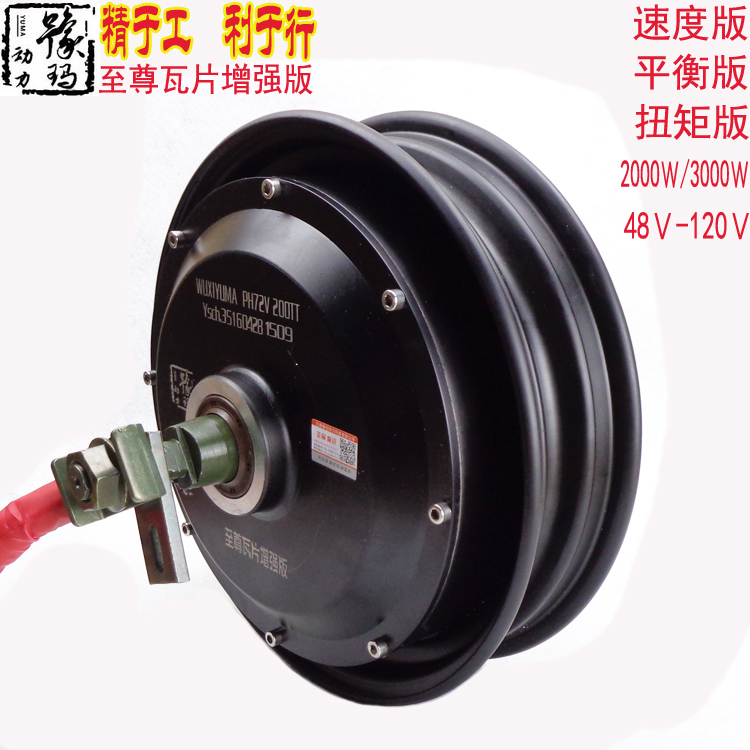 10 - inch tiles energy - saving enhanced version of high - power electric car electric motor 2000W3000W the country s first original 16 high current high energy power monitor tm16 high energy version of micro power monitor wattmeter
