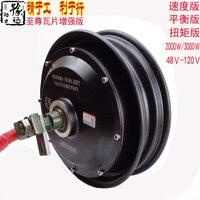 10 inch tiles energy saving enhanced version of high power electric car electric motor 2000W3000W