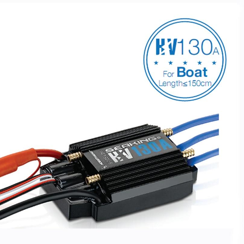 Hobbywing SeaKing HV V3 Impermeabile 130A Senza BEC 5 12 S Lipo Brushless ESC per RC Barca di Corsa-in Componenti e accessori da Giocattoli e hobby su  Gruppo 3