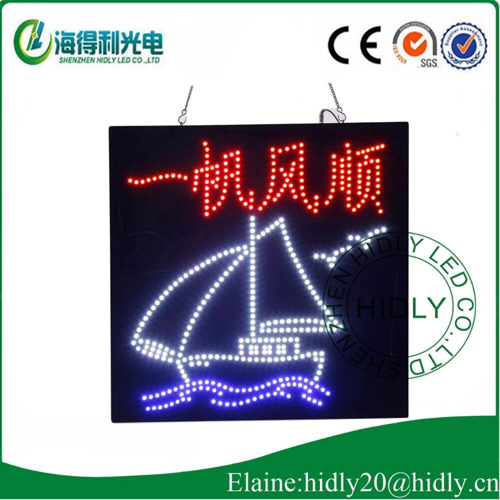 Wholesale custom big size led open sign chinese letter flashing letter led acylic sign dc12v advertising panel