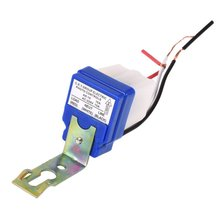 Automatic On Off Photocell Street Light Switch Photo Control Sensor Switches Safe Switches