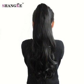 Clip de pinza de cola de caballo sintética de 24 ''para pelo de SHANGKE en extensiones de pelo de cola de caballo piezas de pelo falso resistentes al calor