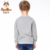 PATEMO Crianças Meninos Hoodies Primavera & Outono Camisolas de Malha de Algodão Para 4 T ~ 10 T O Pescoço Completa Mangas Cinza arco Crianças Meninos Roupas