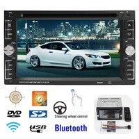 6 2 Car DVD Universal Car Radio 2 Din Car DVD CD MP3 Player Bluetooth Stereo
