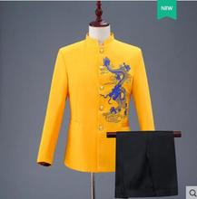 Embroidery blazer men formal dress latest coat pant designs suit men masculino trouser wedding suits for mens Chinese tunic suit tian qiong mens black wool suits latest coat pant designs chinese style stand collar slim fit groom wedding suit formal wear
