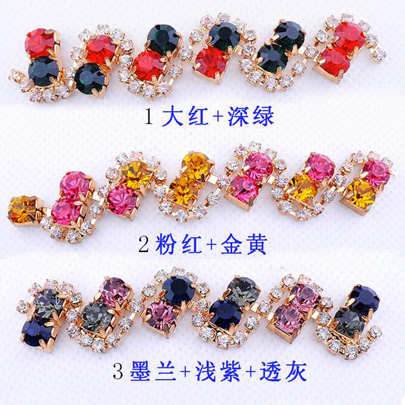 10Yards Sparkly Handmade Rhinestone Trim Colorful Crystal Applique Motif For Wedding Dress Evening Gown Party Dress in Rhinestones from Home Garden