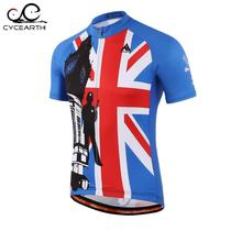 Miloto HQ 2016 summer font b Cycling b font jersey only new ropa ciclismo hombre mtb