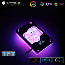 Barrowch CPU Water Block use for AMD RYZEN AM3 AM4 with dynamic color screen/ RGB Light compatible 5V 3PIN Header in Motherboard