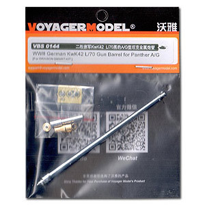 KNL HOBBY Voyager Model VBS0144 Panther chariot A / G type with KwK42 L / 70 7.5cm metal barrel (dragon)