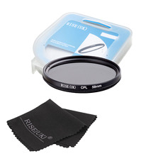 RISE(UK) 58mm Circular Polarizing CPL C-PL Filter Lens +case+gift  For Canon NIKON Sony Olympus Camera HOT SALE
