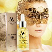 Skin Care Pure 24K Gold Essence Day Cream Anti Wrinkle Face Care Anti Aging Collagen Whitening Moisturizing Hyaluronic Acid